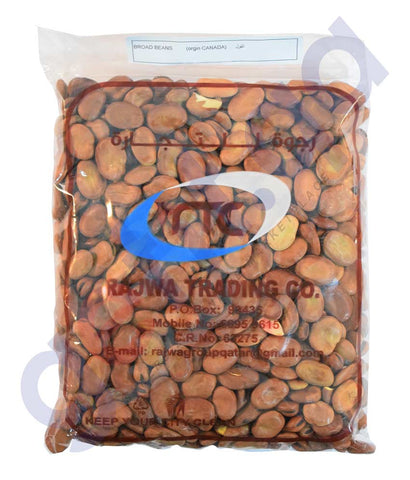 Buy Best Quality RTC Broad Beans Online in Doha Qatar