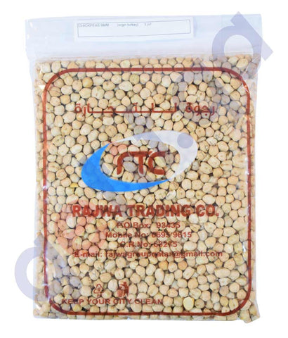 Buy Best Quality RTC Chickpeas 9MM Online in Doha Qatar