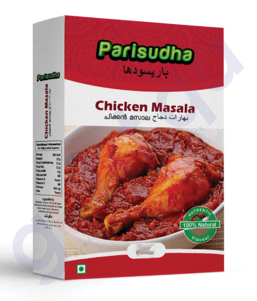 BUY PARISUDHA CHICKEN MASALA 1KG ONLINE IN DOHA QATAR