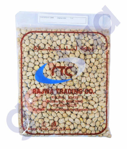 Buy Best Quality RTC Chickpeas 12MM Online in Doha Qatar