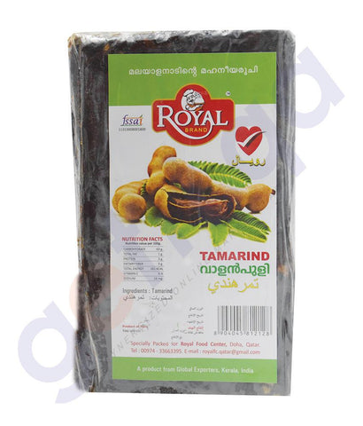 COOKING INGREDIANT - TAMARIND BY ROYAL