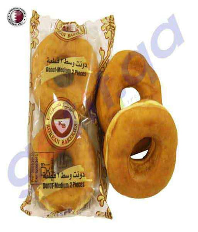 CROISSANT - DONUT MEDIUM  2 PCS  75GM