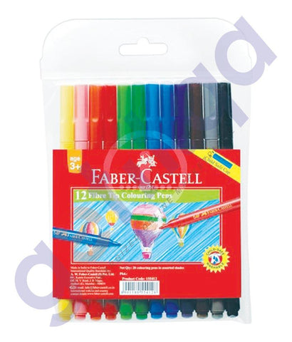 Drawing And Modelling Items - 54F-SKETCH PEN SET OF 12  FCIN155412 BY FABER CASTELL