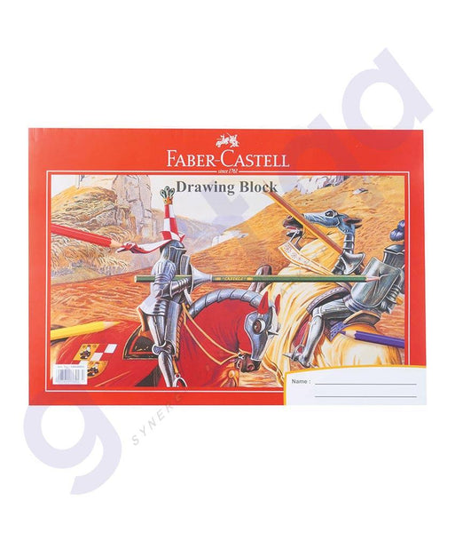Drawing And Modelling Items - A4 SIZE DRAWING BOOK  20 SHEET BY FABER CASTELL