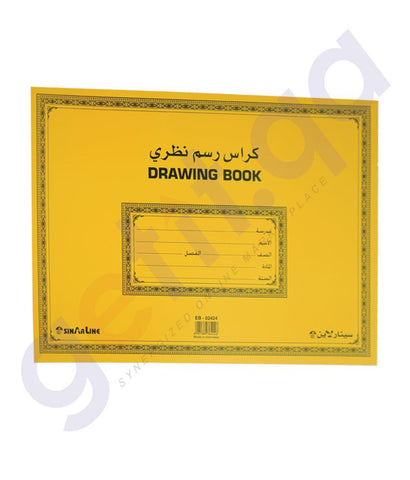 Drawing And Modelling Items - DRAWING BOOK - EB-02424 110 GSM
