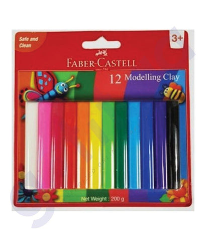 Drawing And Modelling Items - MODELLING CLAY 200 GM BY FABER CASTELL