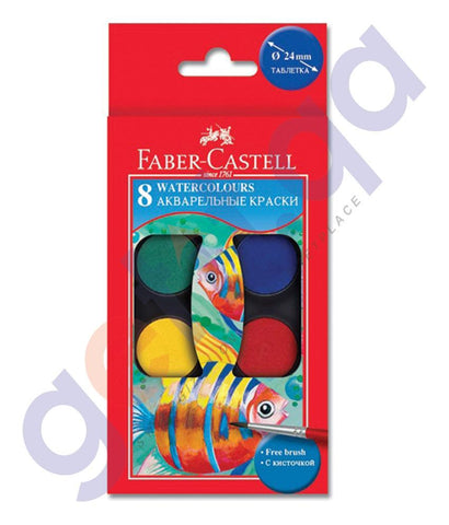 Drawing And Modelling Items - WATER COLOR 24MM DIAMETER BY FABER CASTELL