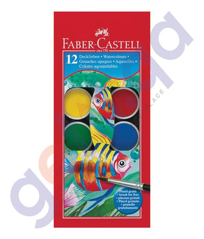 Drawing And Modelling Items - WATER COLOR COLOR 30MM DIA BY FABER CASTELL