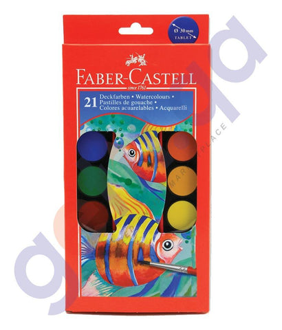 Drawing And Modelling Items - Xxx  WATER COLOR 21COLOR 30MM DIA BY FABER CASTELL