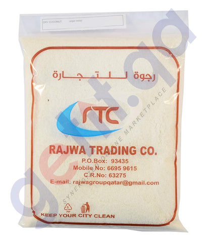 Buy Best Quality Rajwa Dry Coconut Online in Doha Qatar