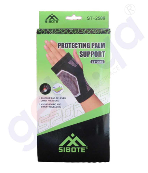 Buy Sibote Protecting Palm Support ST-2589 Price Doha Qatar