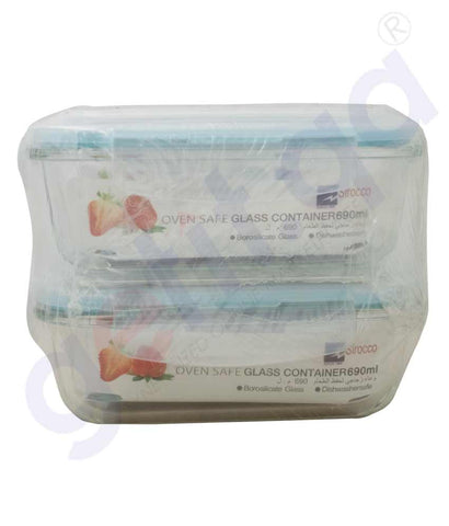 Buy Sirocco Glass Food Container 690ml 2pcs in Doha Qatar