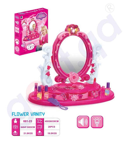 Buy B/O Beauty Set with Light Music 661-23 Doha Qatar