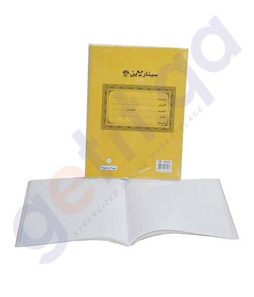 EXERCISE BOOK - EXERCISE BOOK 60 SHEETS SCIENCE PTP - EB-01818