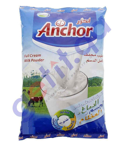 FOOD - ANCHOR  MILK POWDER (S)