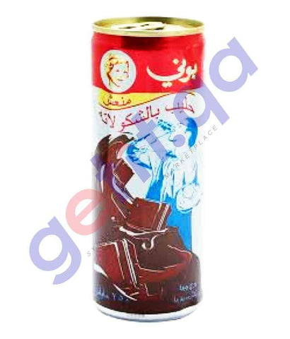 FOOD - Bonny Flavoured Milk – Chocolate