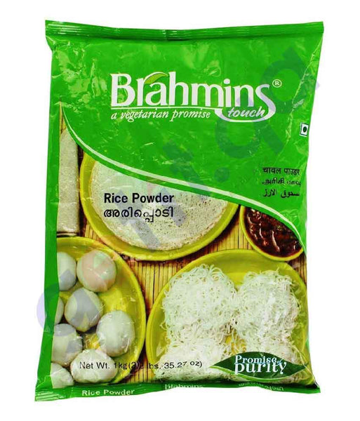 FOOD - Brahmins Rice Powder