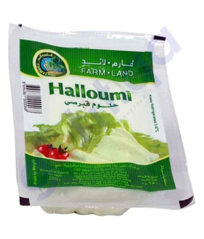 FOOD - FARMLAND HALLOUMI CHEESE