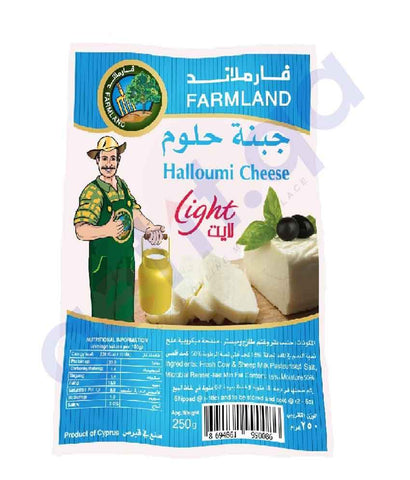 FOOD - FARMLAND HALLOUMI CHEESE LIGHT