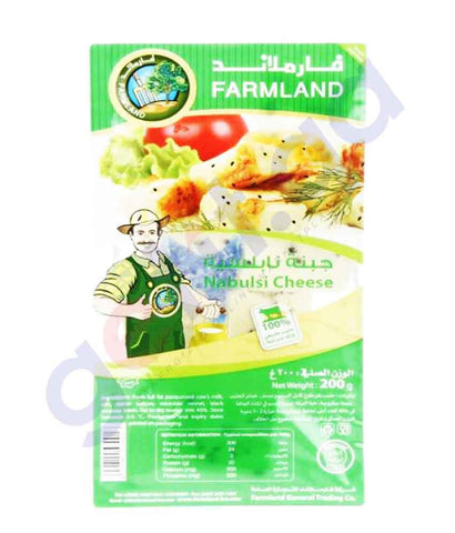 FOOD - FARMLAND NABULSI CHEESE 200GM