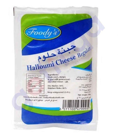 FOOD - FOODY'S HALLOUMI CHEESE REGULAR 250G