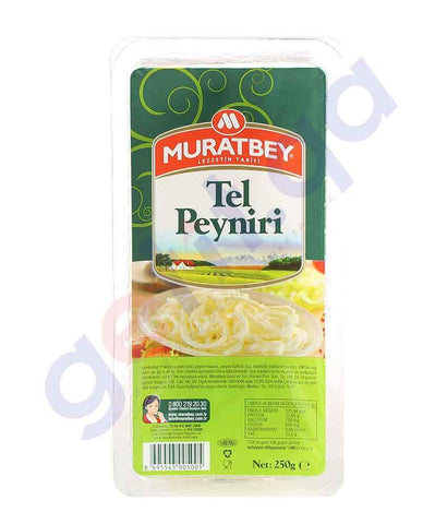 FOOD - MURATBEY SHALLAL CHEESE