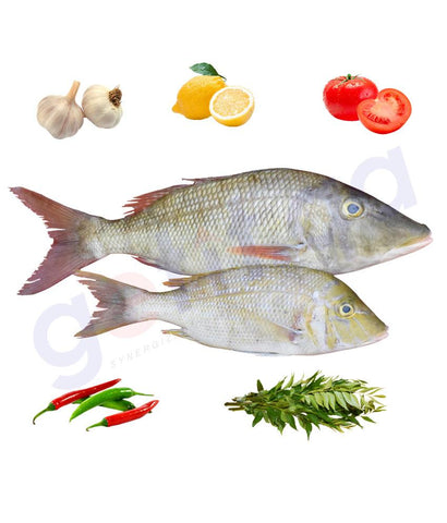Fresh Fish - SULI (SHERII BLACK)- سولى - SMALLTOOTH EMPEROR 1KG