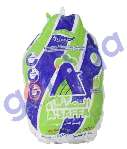 FROZEN FOODS - A' SAFFA FROZEN HALAL CHICKEN