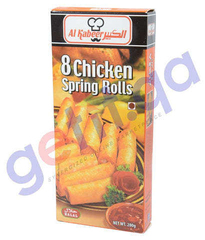 FROZEN FOODS - AL KABEER 8CHICKEN SPRING ROLLS - 280GM