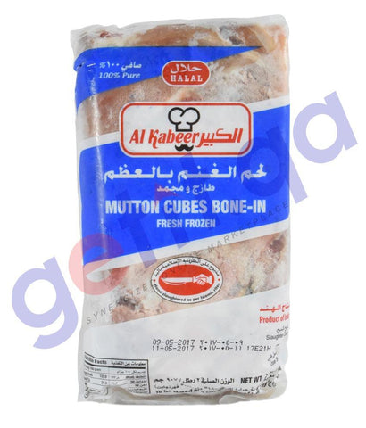 FROZEN FOODS - AL KABEER FROZEN HALAL MUTTON 907GM