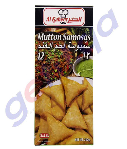 FROZEN FOODS - AL KABEER MUTTON SAMOSAS - 240GM