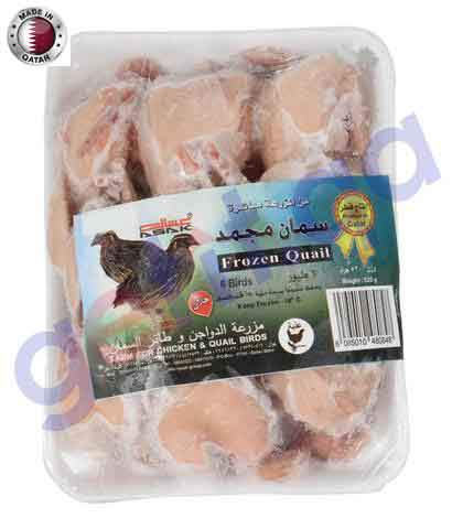 FROZEN FOODS - MEAT ASAK FROZEN QUAIL520GM - Product Of Qatar