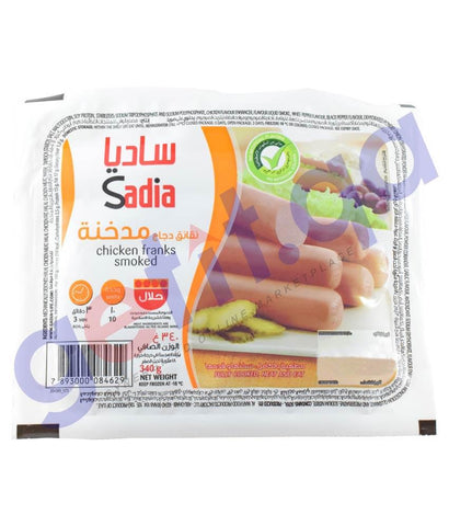 FROZEN FOODS - SADIA CHICKEN FRANKS SMOKED - 340GM