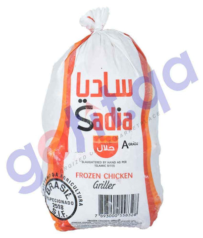 Buy Sadia Frozen Halal Chicken 1300gm Online in Doha Qatar