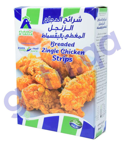 FROZEN FOODS - SAFFA BREADED ZING CHICKEN STRIPS - 400GM