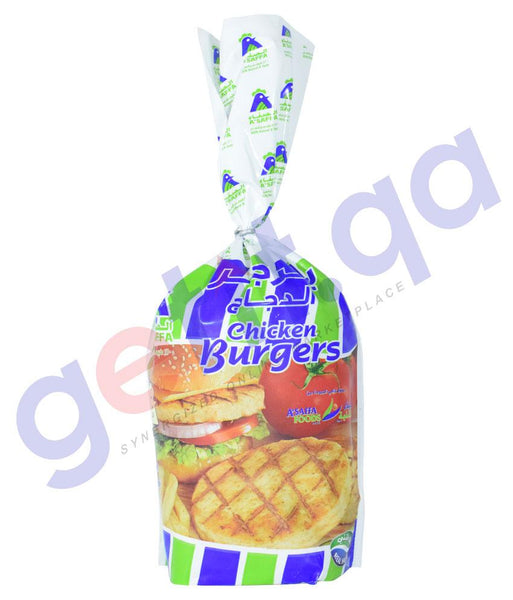 FROZEN FOODS - SAFFA CHICKEN BURGER - 1000GM