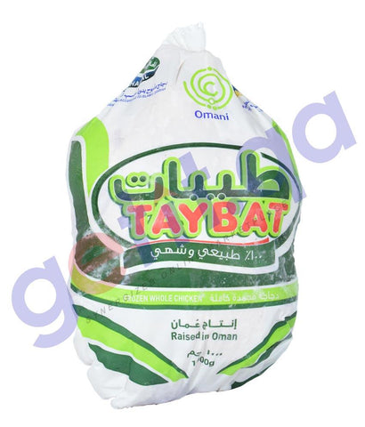 FROZEN FOODS - TAYBAT FROZEN HALAL CHICKEN 1KG