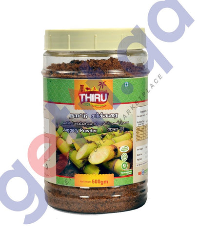 JAGERRY - THIRU CANE JAGGERY POWDER 500GM