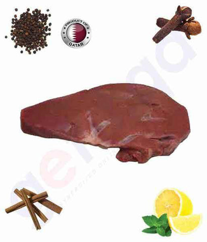 MEAT - LOCAL BEEF LIVER 1KG