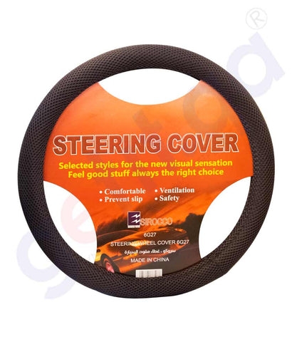 Buy Sirocco Steering Wheel Cover 6G27 Online in Doha Qatar