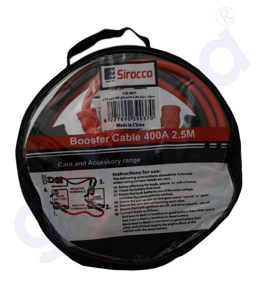Buy Sirocco Booster Cable CH-9037 2.5m Online in Doha Qatar