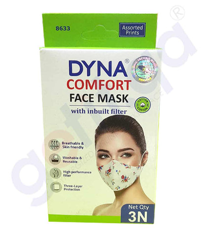 Buy Dyna Face Mask Comfort 3s Price Online Doha Qatar