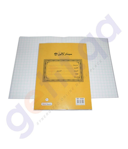 NOTE BOOK & REGISTER - EXERCISE BOOK EB-01820 - 60 SHEETS 10MM SQUARE