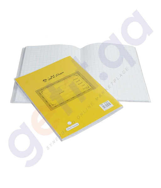 Notebook & Registers - EXERCISE BOOK 100 SHEETS - ER-01260  10MM SQUARE