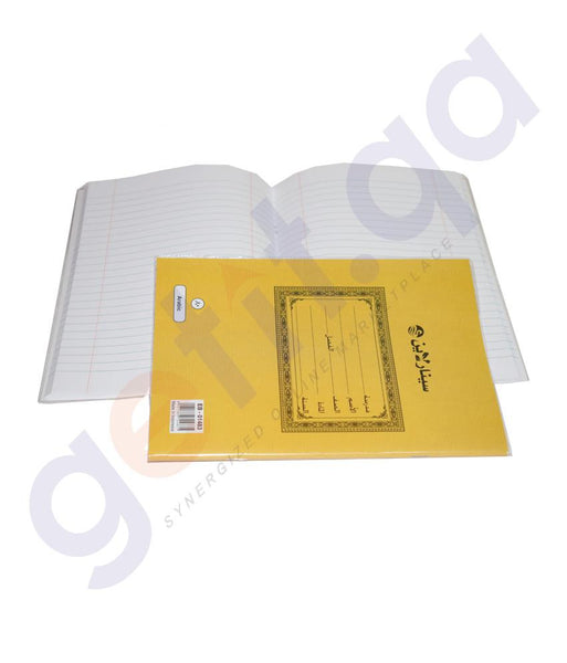 Notebook & Registers - EXERCISE BOOK ARABIC 80 SHEETS  - EB-01483