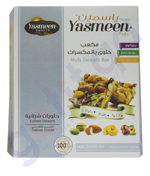 YASMEEN NUTS SWEETS BAR 12*25 GM