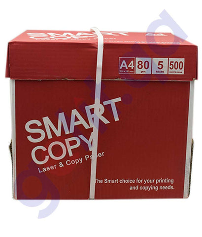Buy Smart Copy A4 Size Paper Carton Price Online in Doha Qatar