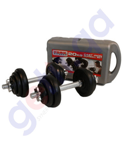 Buy York Fitness Dumbbell 20kg SC-8035 Online in Doha Qatar