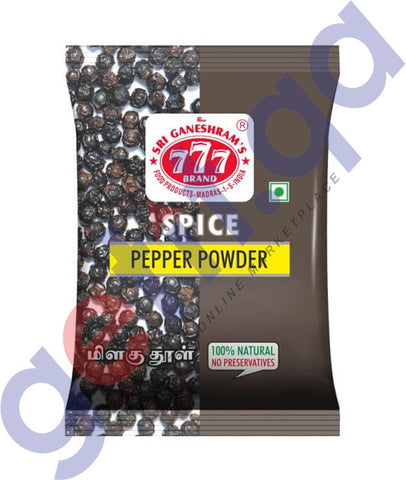 Shop 777 Black Pepper Powder 60GM Online in Doha Qatar