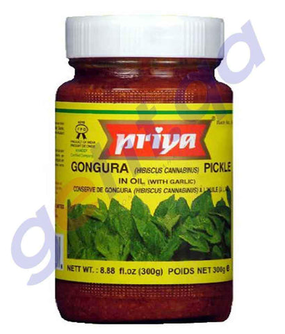 PICKLE - PRIYA GONGURA PICKLE - 300 GM